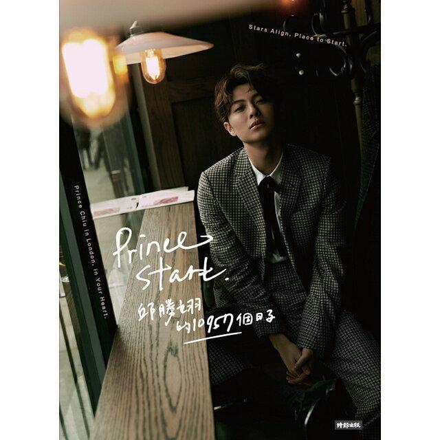 【預購】Prince Start:邱勝翊的10957個日子 1
