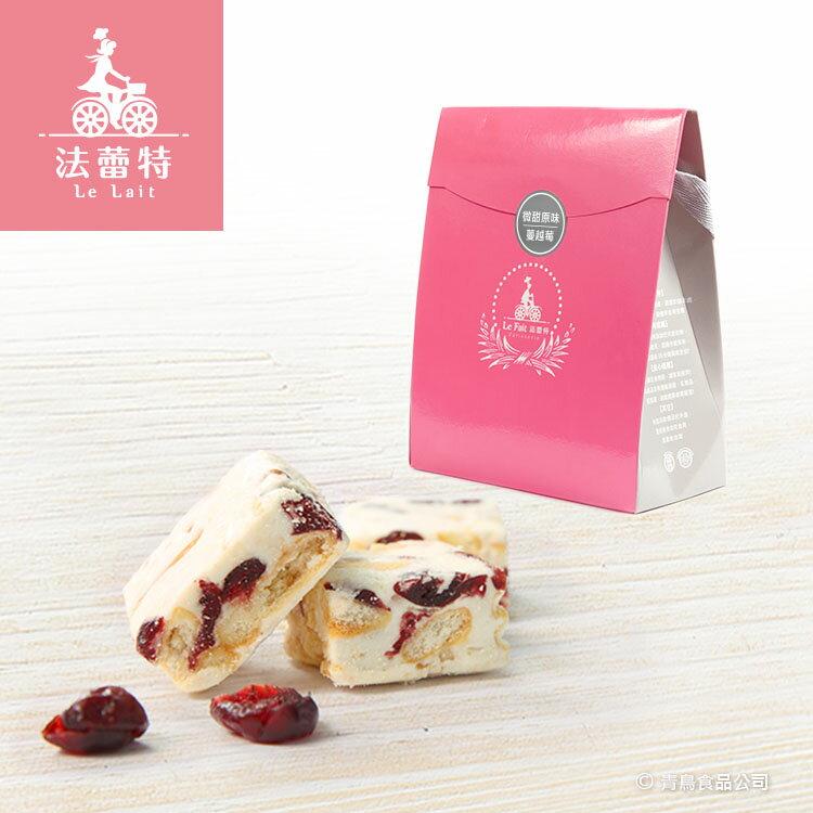 下午茶最適時尚甜點 // 來自藍帶的手藝★法蕾特 Le Fait Patisserie ★ 法式千層牛奶派-原味(提盒款)