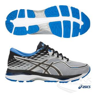 ASICS亞瑟士 男慢跑鞋 (灰黑) GEL-CUMULUS 19 (4E) 超寬楦 高緩衝慢跑鞋款 T7C0N-9690【 胖媛的店 】