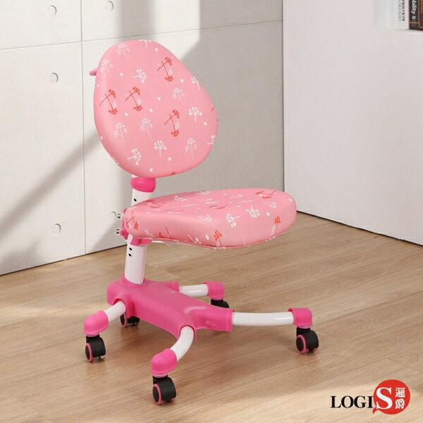 邏爵 小科學家非氣壓學習椅 網布兒童椅 成長椅 電腦椅二色 SF001