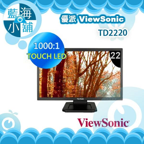 ViewSonic 優派 TD2220 22型觸控螢幕(內建喇叭) 電腦螢幕