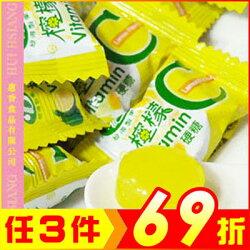 檸檬C糖 酸酸甜甜糖果【AK07136】聖誕節交換禮物 99愛買生活百貨