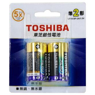TOSHIBA 2號鹼性電池 2入