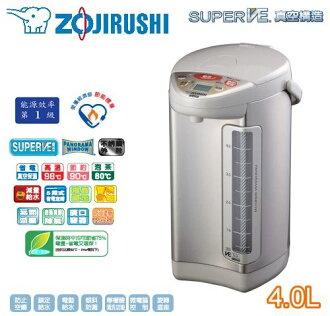 【佳麗寶】-(象印)日本原裝SUPER VE超級真空保溫熱水瓶4L【CV-DSF40】CVDSF40