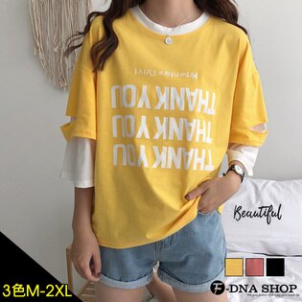 F-DNA★假兩件式撞色袖洞英文印圖五分袖上衣T恤(3色-M-2XL)【ET12691】