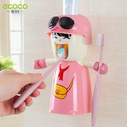 牙刷架 刷牙杯套裝壁掛卡通擠牙膏器吸壁式洗漱杯兒童情侶漱口杯『CM3016』