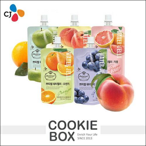 韓國 CJ 果汁 果凍 130ml 凍飲 吸管式 袋裝 水蜜桃 青蘋果 葡萄柚 方便 美味 團購 *餅乾盒子*