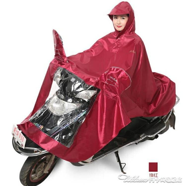 雨衣電動摩托車防護雨衣成人加大加厚男女士牛津面料單人雨披 阿卡娜 限時鉅惠85折