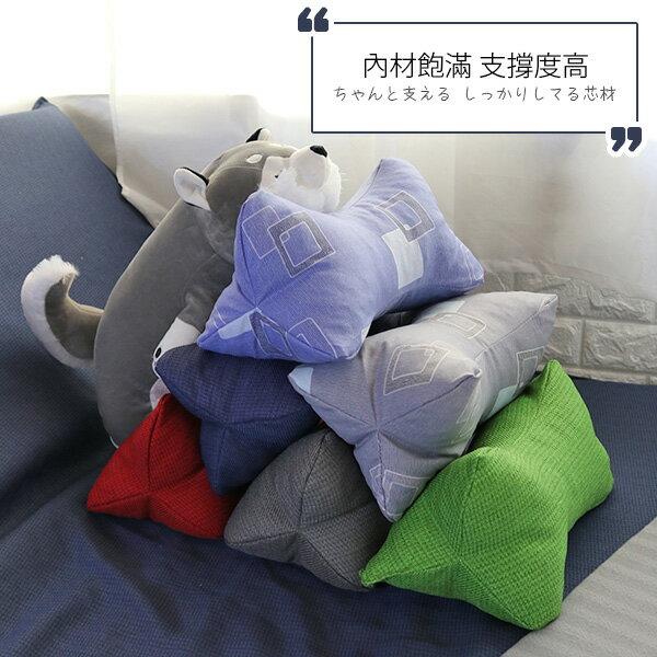 骨型枕 靠墊 椅墊 腳靠墊 午安枕《2入-立體多用途骨型枕-小》-台客嚴選 3