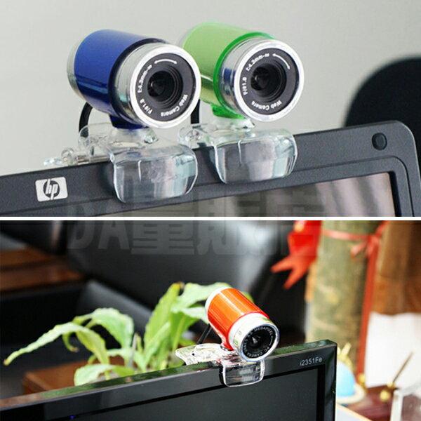 【預購】攝影機 USB 網路攝影機 夾式 桌立 電腦 清晰 webcam【130萬像素 無需驅動】顏色隨機(20-1733) 6