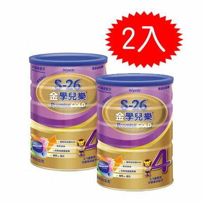 【悅兒樂婦幼用品?】惠氏 S-26金學兒樂升級配方900g-2罐