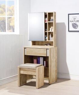 【尚品家具】HY-A66-01波隆納2尺鏡台(含椅)