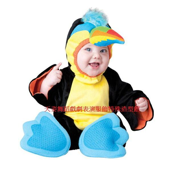 天姿舞蹈戲劇表演服飾特殊造型館:BABY029天姿訂製款可愛彩色鸚鵡寶寶造型爬爬裝男女加厚嬰兒連身套裝