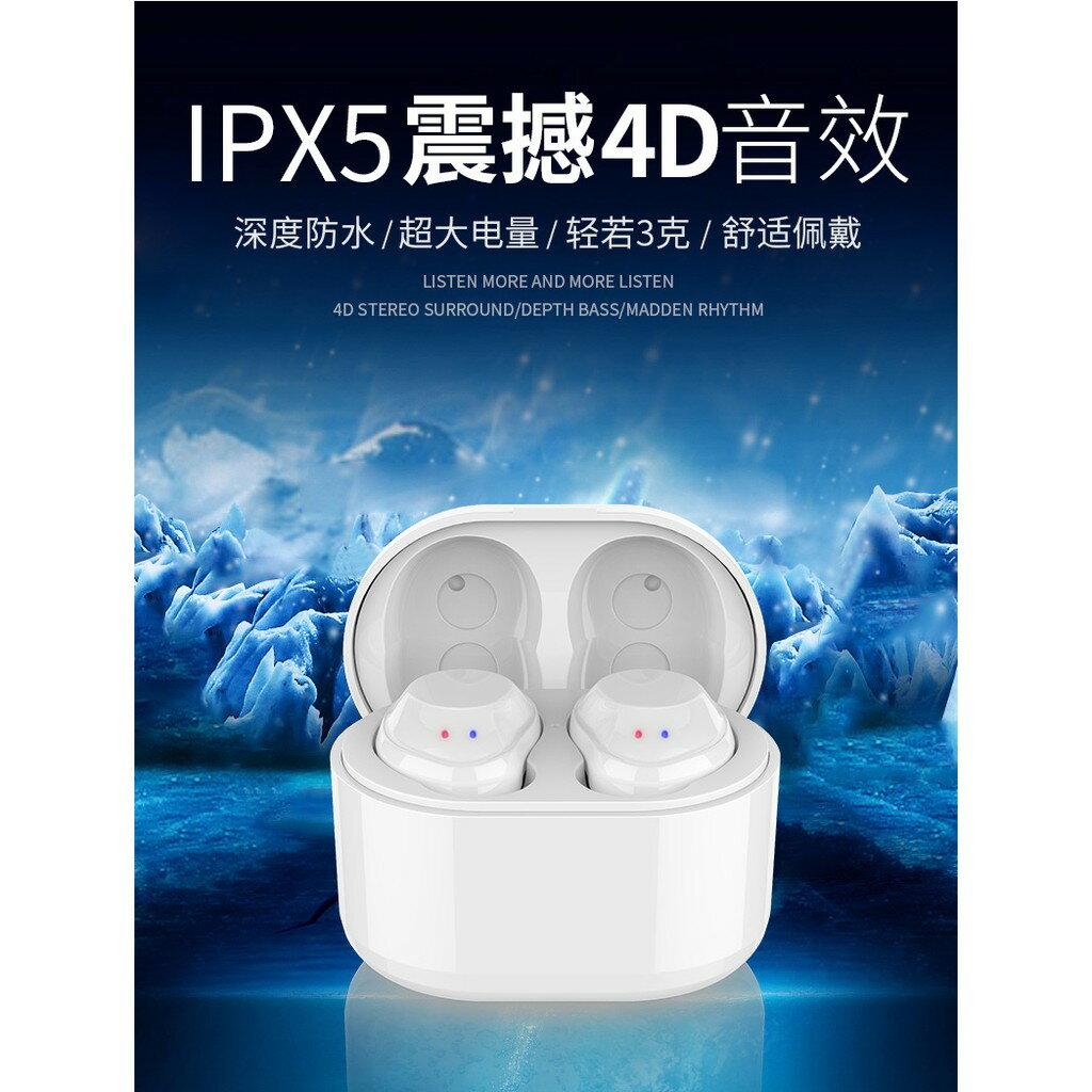 無線迷你5.0藍牙耳機 入耳塞式 IPX5防水防塵 充電收納盒 超輕 隱形 跑步 運動 亞馬遜熱銷