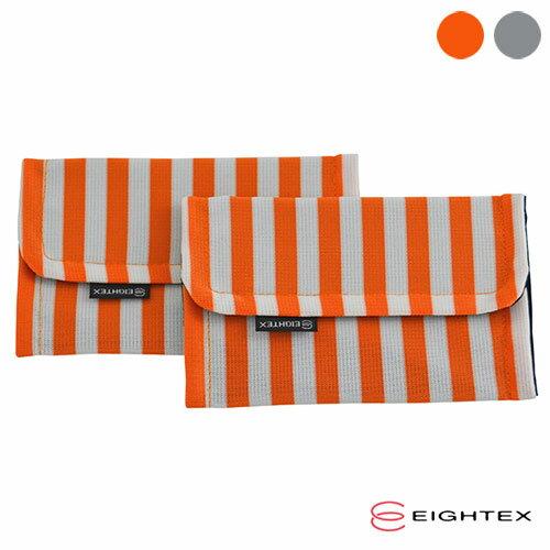 【奇買親子購物網】日本 Eightex 防污套2入(灰色/橘色)