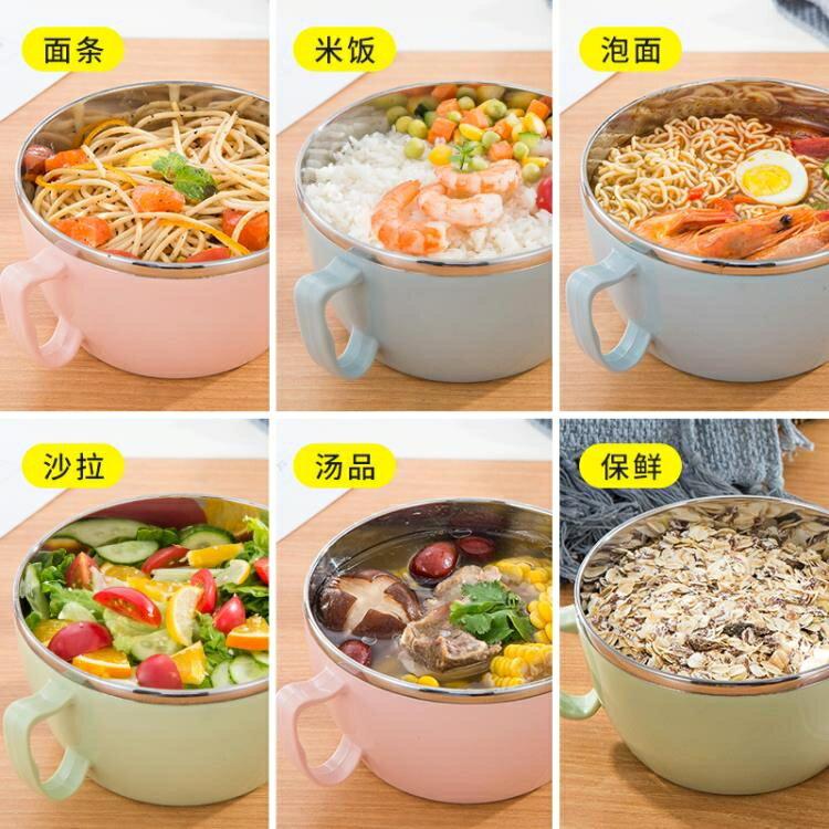 不銹鋼泡面碗帶蓋單個宿舍學生飯盒上班【薇格嚴選】