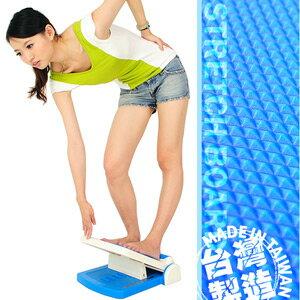 時代廣場:台灣製造多角度瑜珈拉筋板(易筋板足筋板.平衡板美腿機.多功能健身板.運動健身器材.推薦哪裡買)P260-1730