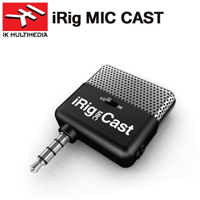 【非凡樂器】IK multimedia iRig MIC Cast 隨身型錄音麥克風/手機 輕巧 濾除雜音 手持 麥克風(義大利/原廠公司貨)