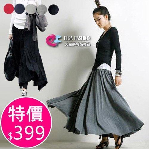褲裙紗裙 艾爾莎 氣質韻味修身素色打摺大裙擺半身長裙【TAT6915】
