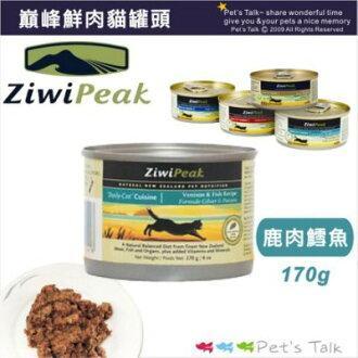 ZiwiPeak巔峰95%鮮肉無穀貓咪主食罐 - 鹿肉鱈魚 170g Pet\