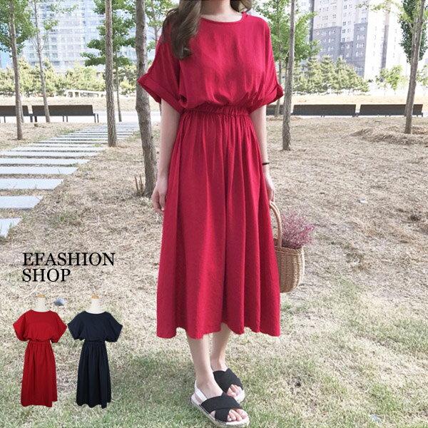 洋裝-反折連袖縮腰長洋裝-eFashion預【H16517001】