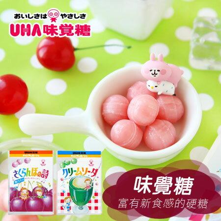 日本 UHA 味覺糖 水果糖果 42g 糖果 櫻桃糖 蘇打糖 圓形糖 甜點 零食【N102697】