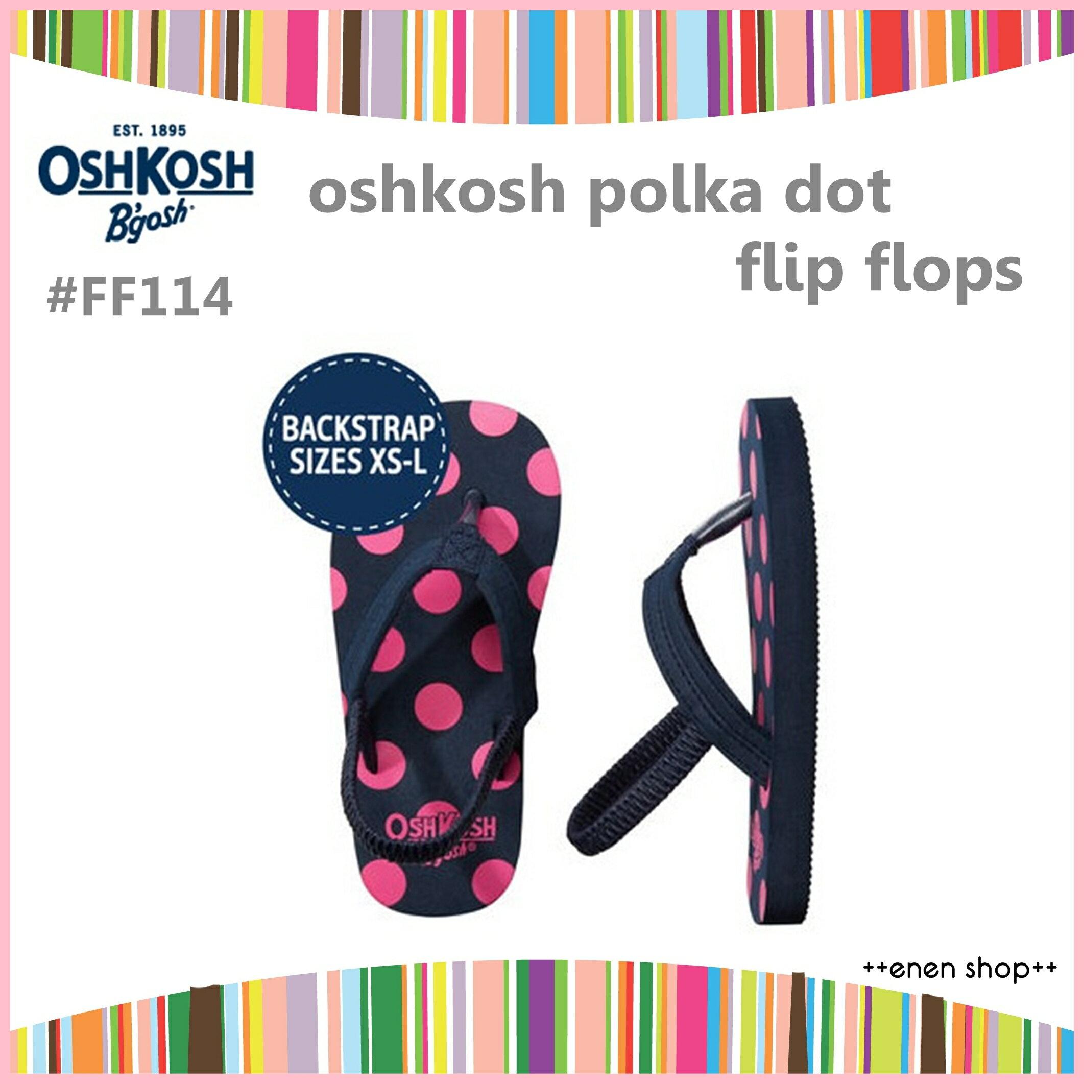 Enen Shop ~OshKosh B  ^#27 gosh 可愛點點款夾腳拖鞋 人字拖