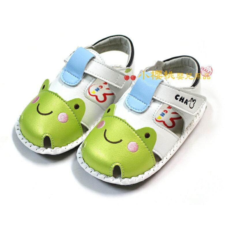 天鵝童鞋Cha Cha Two恰恰兔--青蛙涼鞋 學步鞋 【白色】台灣製造