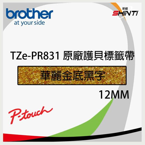 brotherTZe-PR831華麗護貝標籤帶(12mm金底黑字)-長度4米