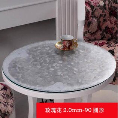 【2.0mm軟玻璃圓桌桌墊-90圓形-1款組】PVC桌布防水燙油免洗膠墊(可定制)-7101001