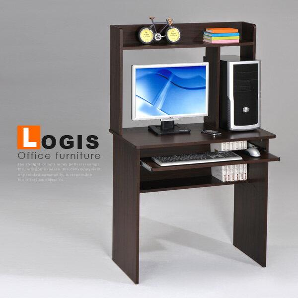 邏爵家具~LS-02歐文桌上架書桌電腦桌