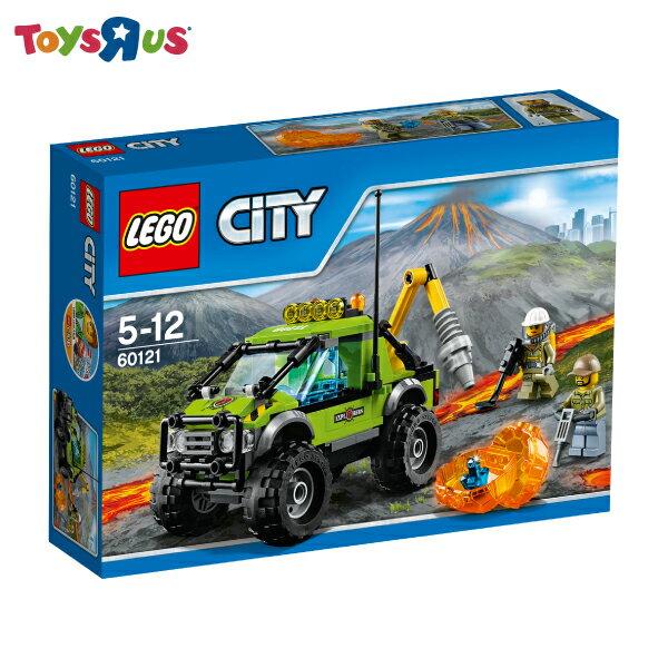 玩具反斗城 樂高 LEGO 火山探險車~60121~~~