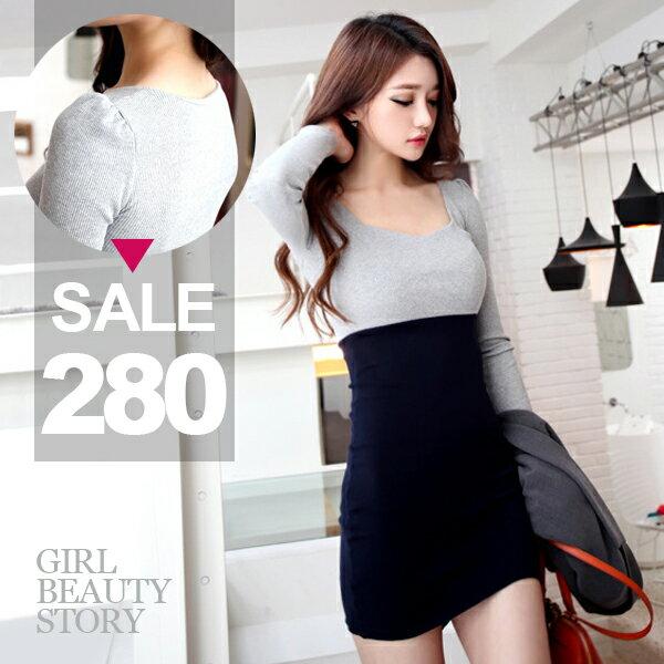 SISI【D6243】韓版百搭低領長袖拼色修身顯瘦螺紋棉連身裙洋裝