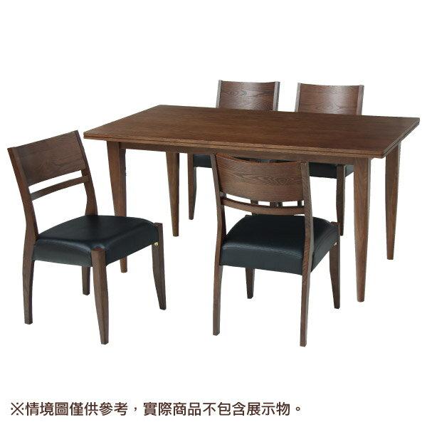 ◎梣木餐椅 MILANO DBR NITORI宜得利家居 7