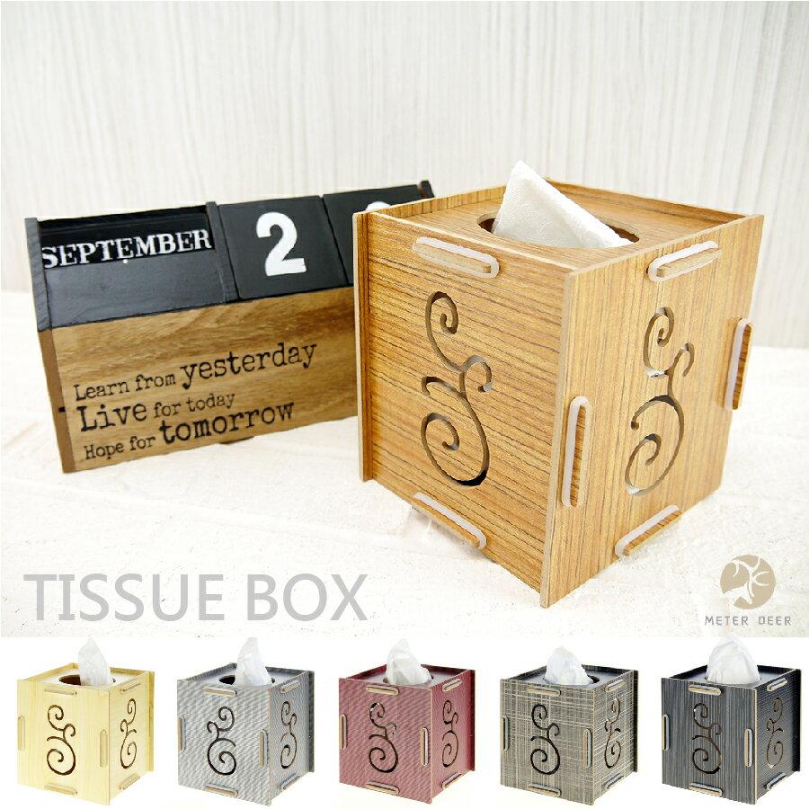 方型捲圓筒抽取式面紙盒 木質衛生紙巾盒 DIY款 雕花木製雜物桌面筆筒收納盒 時尚設計師款置物面紙盒