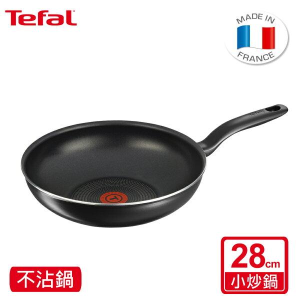Tefal法國特福尊爵黑系列28CM不沾小炒鍋SE-C3551902