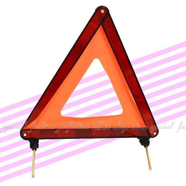汽車三角警示牌 車用故障反光警示架 汽車三腳架 摺疊停車三角架【DH345】◎123便利屋◎