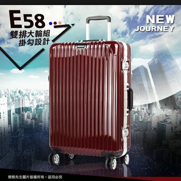 《熊熊先生》2018新款熱銷推薦25吋行李箱硬殼鋁框拉桿箱旅行箱內嵌式TSA海關密碼鎖八輪出國箱E58