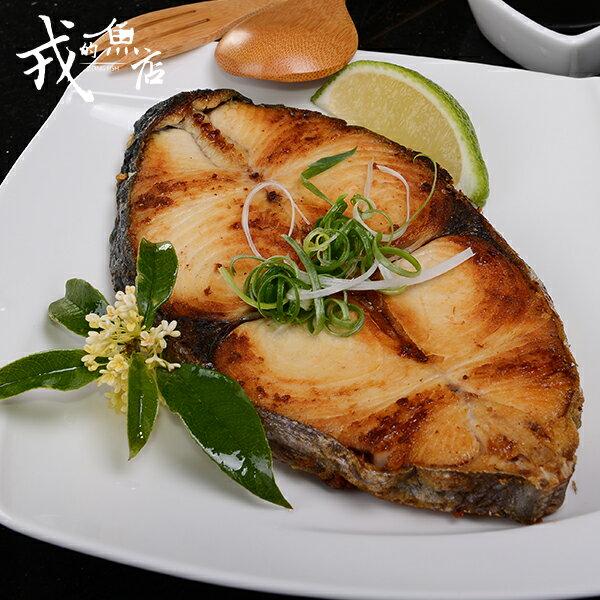 【薄鹽土魠魚片】*嚴選超厚切土魠魚,肉質Q彈,人氣美食*戎的魚店*