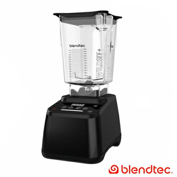 【美國Blendtec】Blendtec高效能食物調理機設計師625系列-尊爵黑DESIGNER625