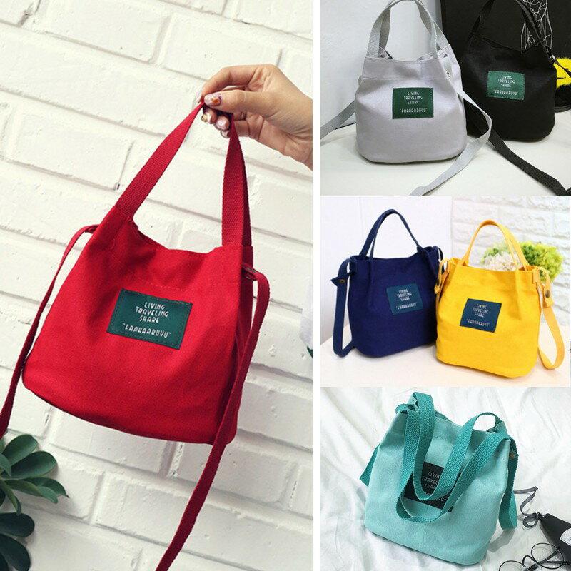 現貨熱銷 韓國帆布包字母水桶包 帆布袋 斜跨包 肩背斜背側背 環保袋 環保提袋 手提包 小包