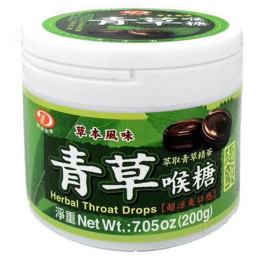 綠得製菓 青草喉糖 200g
