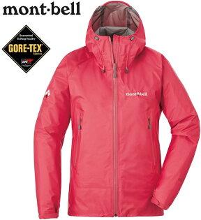 Mont-Bell登山雨衣玉山嘉明湖風雨衣防水透氣外套StormCruiser女款1128533RSRD深玫紅GoreTex三層布