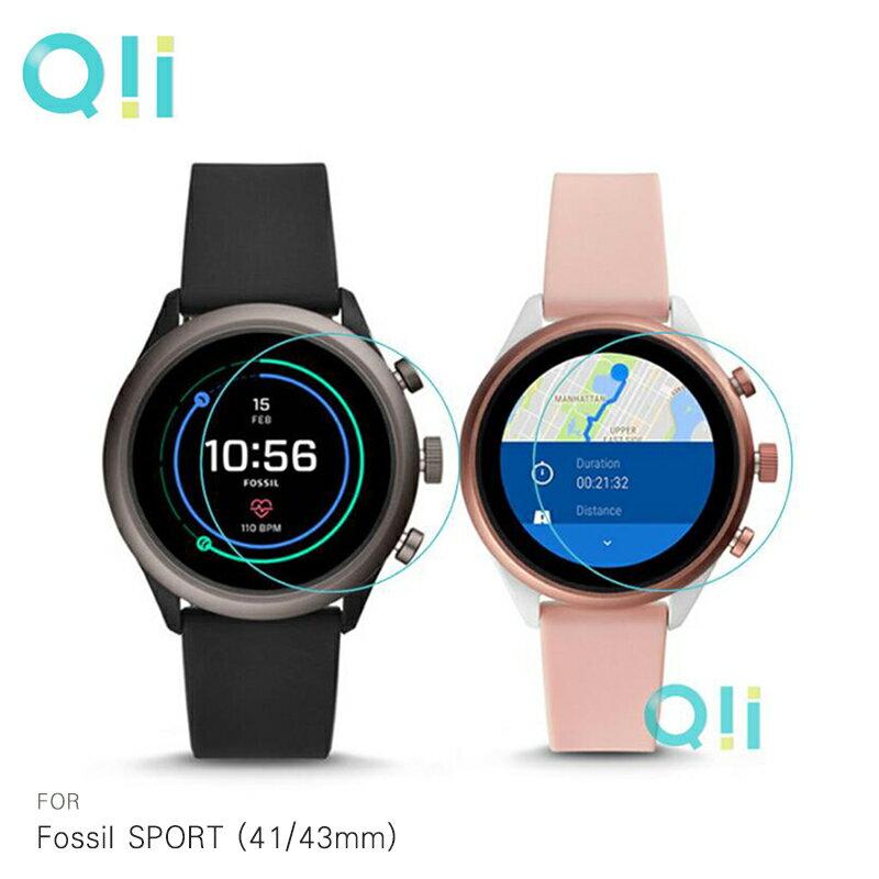 現貨到!強尼拍賣~Qii Fossil SPORT (41/43mm) 玻璃貼 (兩片裝) 手錶保護貼