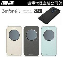 ASUS ZenFone 3 ZE552KL原廠智慧透視皮套
