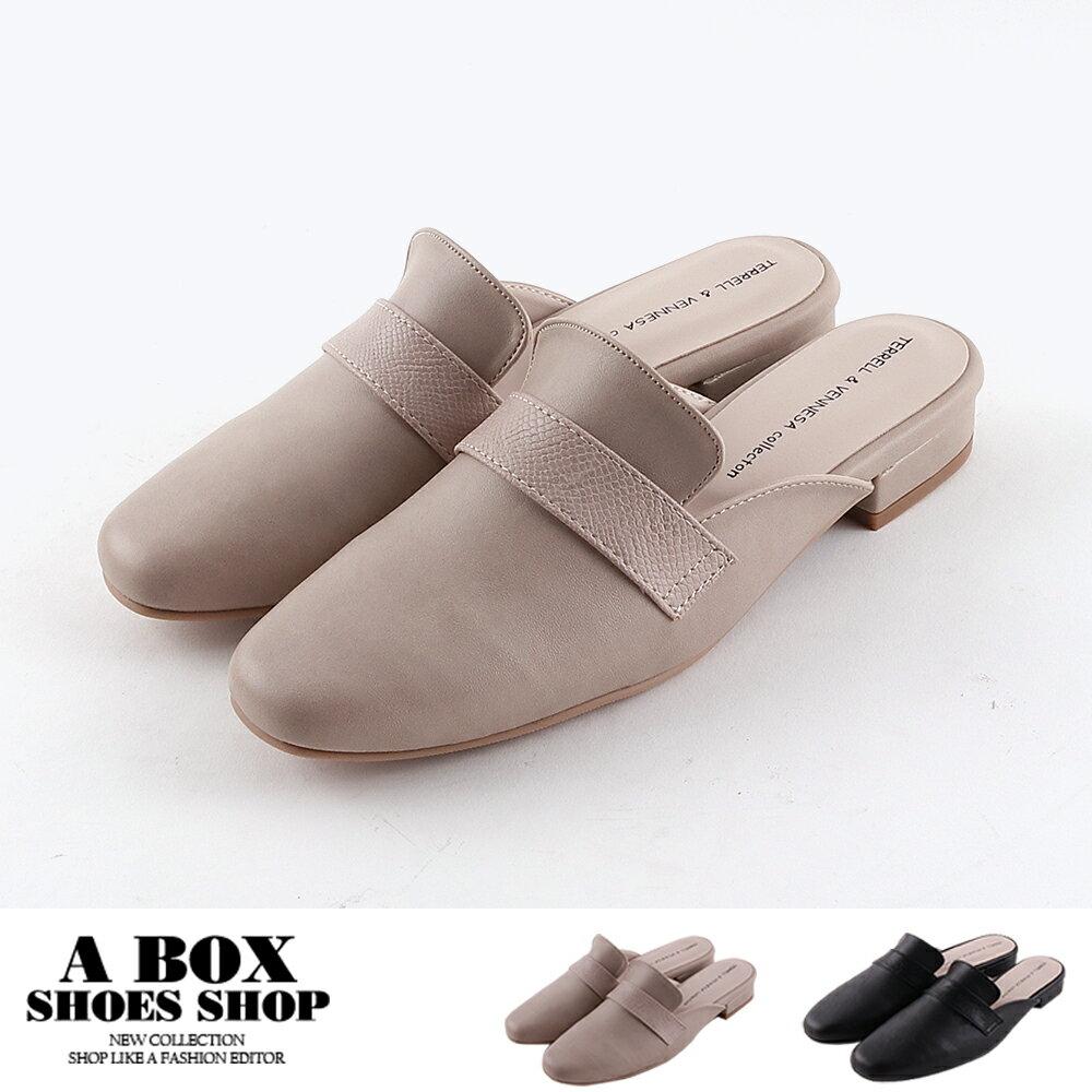 2.5CM穆勒鞋 優雅氣質一字蛇鱗紋 皮革低跟尖頭半包鞋 懶人鞋 MIT台灣製 2色【KD666】 1