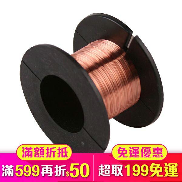 8米 0.1mm 漆包線 手機飛線 跳線 焊接線 維修連接線 8m 免刮漆 可直接焊接(34-1034)