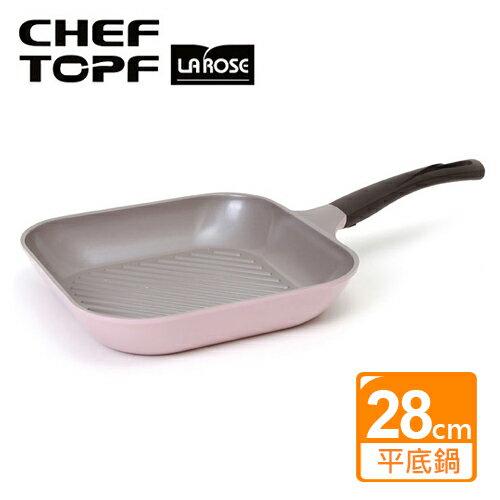韓國 CHEF TOPF 玫瑰鍋【28cm 方型平底鍋】