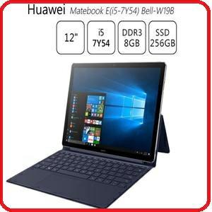HUAWEI華為MatebookEBell-W19B12吋2K鈦銀灰觸控筆電12吋2K觸控i5-7Y548G256GSSDNODVDW101Y