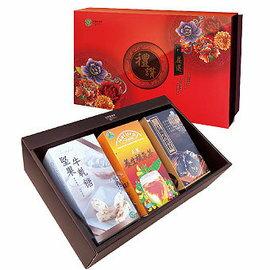 A-3養生茶點禮盒